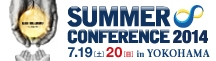 summerconference2014