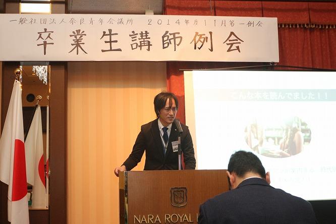 こちらは、一般社団法人奈良青年会議所2014年度の公式サイトです。今年度の公式サイトはhttp://nara-jc.or.jp/より、ご参照ください。